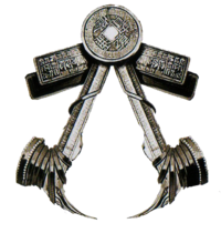 Insignia 6