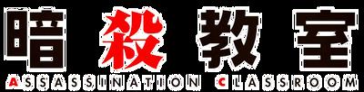 Assassination Classroom Logo