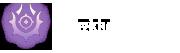 Retter Icon