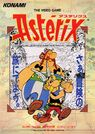 Astérix (jeux vidéo 1992)