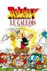 Astérix le Gaulois (animée)