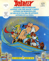 Asterix and the Magic Carpet - video game cover, 1987