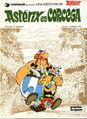 Astérix en Córcega.jpg