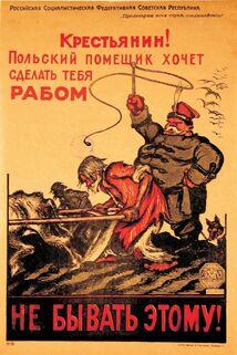 Polish-soviet propaganda poster 18Y