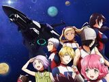 Astra Lost in Space (Anime)