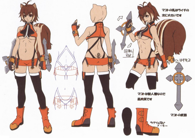 File:Makoto-MaterialCollectionConceptArt.png