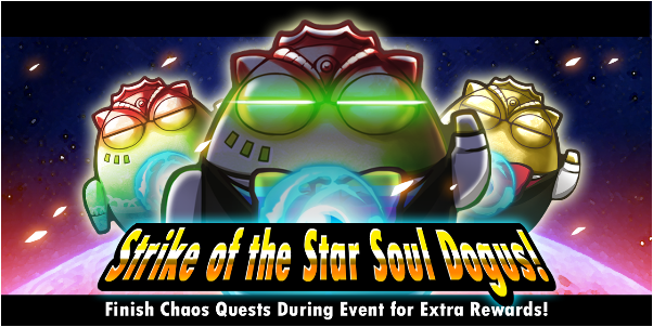 File:Soul dogus events.png