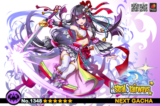 File:Event summon.png