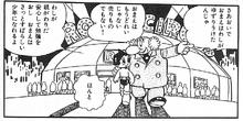 Img-comic02-3