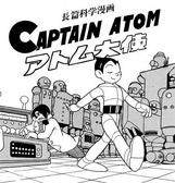 CaptainAtom