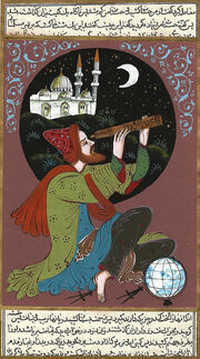 Islamic astronomer book page