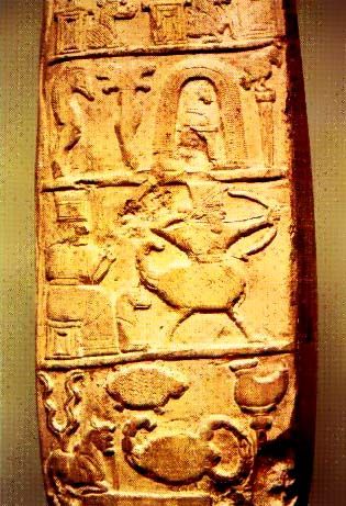 Stele babilonese
