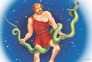 Змієносець