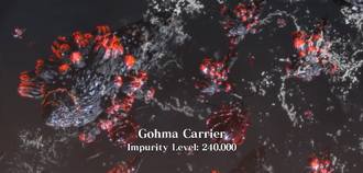 Gohma Carriers