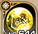 No.0644幻獸之魂
