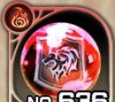 No.0636獅子之魂