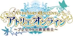 Atelier Online logo