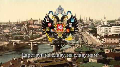National Anthem of Bantania (God Save the King)