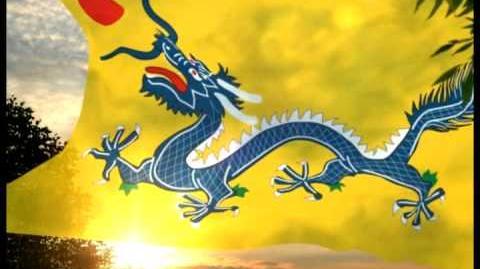 Qing Empire Imperio del Qing (**1644 -1912)