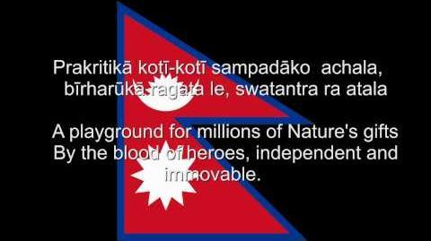National Anthem of the Kingdom of Adabat-0
