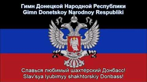 National anthem of Egalia (long live the Ministry)