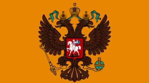 Imperial Anthem of the Russian Empire (1833-1917)