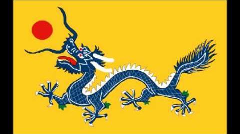National Anthem of the Kou Empire