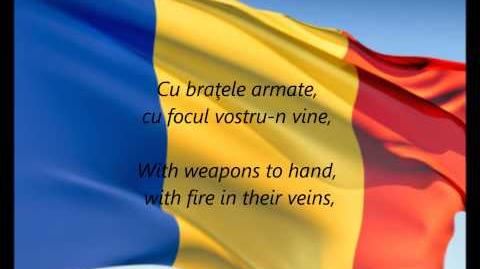 "Romanian National Anthem - ""Deşteaptă-te Române"" (RO EN)"