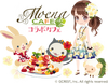 @games 10th anniversary project 02 moenacafe collab 01