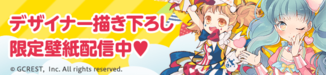 @games 10th anniversary project 05 competition banner