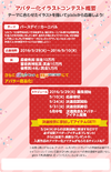 @games 10th anniversary project 05 competition details