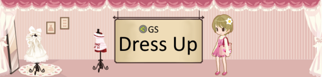 File:Clothes shop gs banner translated.png