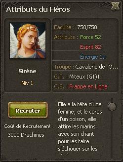 File:Sirène.jpg