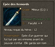 File:Epee des remords.png