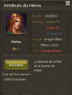 File:Thétis.jpg