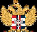 Орбийский Союз