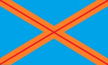 Atlantis flag