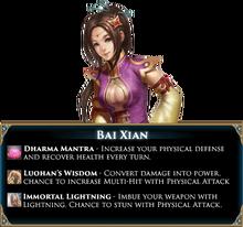 BaiXian