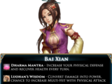 Trainee Bai Xian