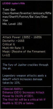 LegendaryJupiterRifle