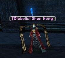 ShenHongNPC