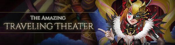 AmazingTravelingTheaterBanner