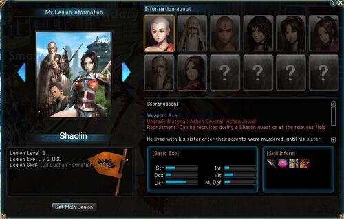 ShaolinLegion