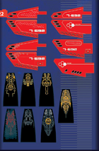 Atlantis Prototype Graphics Designs And Stickers