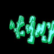 Technobabble-Emblem