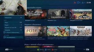 Контроллер за 360 рублей для ATOM RPG через Steam