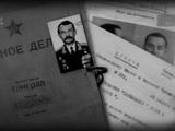 Найти экспедицию генерала Морозова