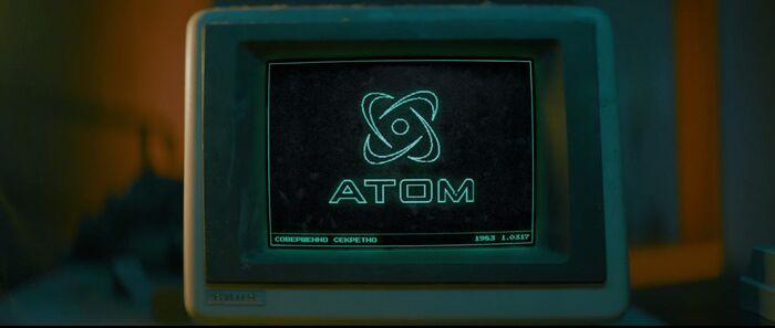 Atom Team 20200906