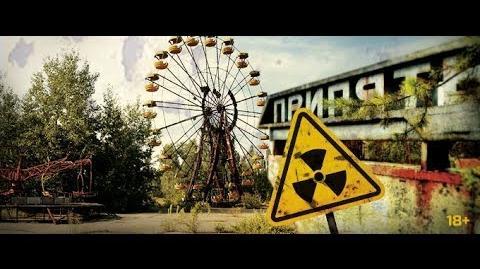 ATOM Chernobyl Tour - Fall 2017