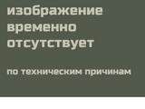 Игорь Смерть